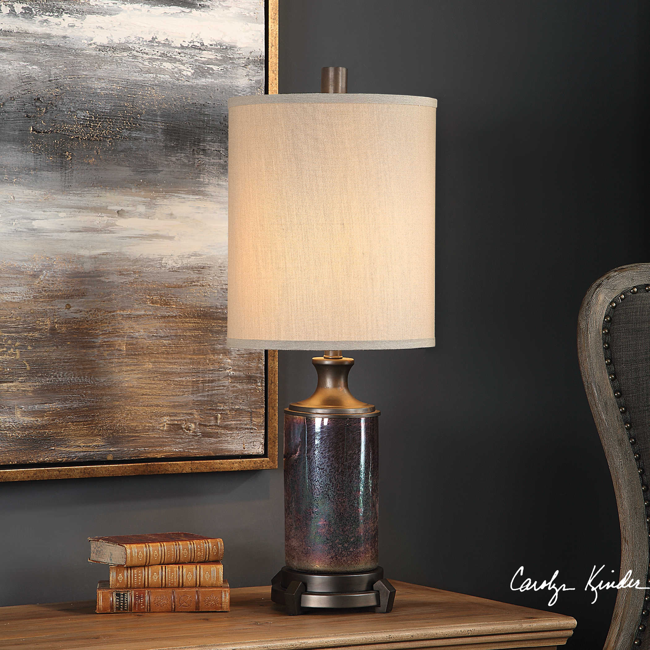 Raeborne Buffet Lamp Revelation By Uttermost